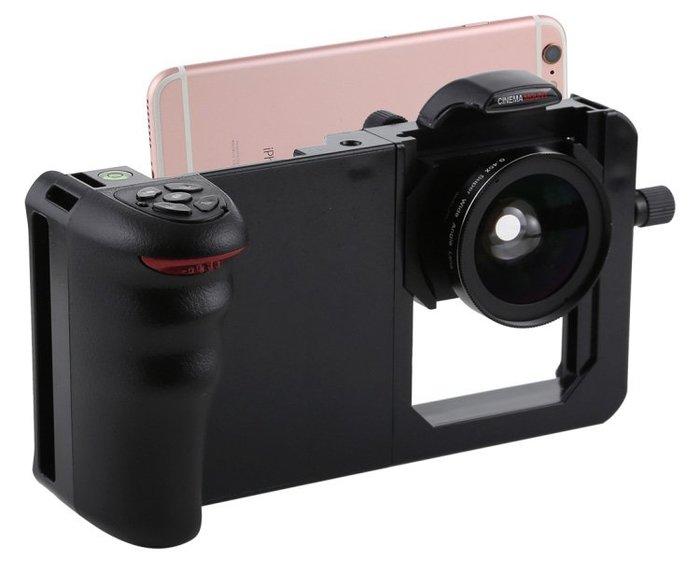 呈現攝影-CINEMA MOUNT 2 專業版手機穩定器固定架 藍牙 APP 多功能 提籠 兔籠 可接廣角鏡