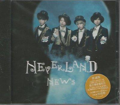 NEWS NEVERLAND(台壓普通版) [CD 專輯]2017/4/21