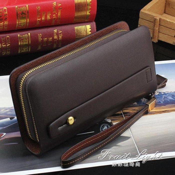 男士錢包長款雙拉錬手包男商務軟皮包大容量手抓包錢包手拿包 全館免運