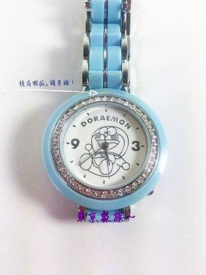 《東京家族》絕版小叮噹 哆啦A夢 DORAEMON 藍色 鑲水鑽 金屬手錶  全新品 (有小瑕疵不建議的話可收藏)