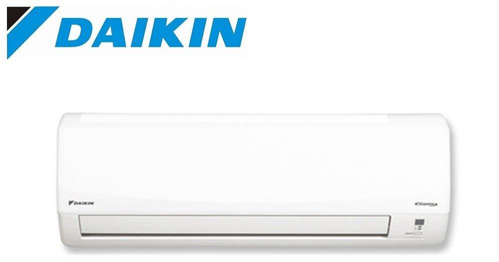 【小揚家電】《電響通路特惠價》DAIKIN大金 橫綱系 冷暖壁掛室內機 FTXM60RVLT