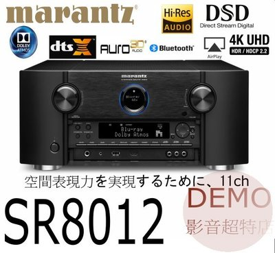 ㊑DEMO影音超特店㍿日本Marantz SR8012 旗艦級 11.2聲道 劇院擴大機 附中說  HEOS無線串流技術