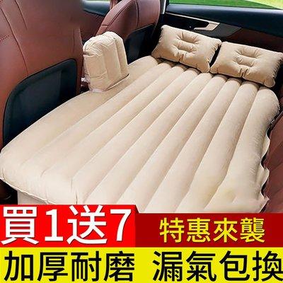 車載充氣床 旅行床轎車中後座SUV睡墊氣墊