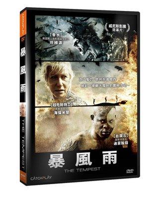 [DVD] - 暴風雨 The Tempest (台灣正版) - 預計4/19發行