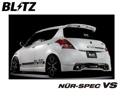 【Power Parts】BLITZ NUR-SPEC VS 排氣管 SUZUKI SWIFT SPORT 2010-