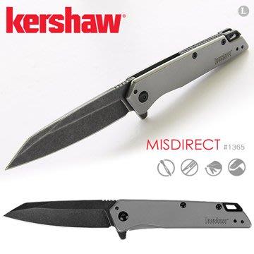 【IUHT】 kershaw MISDIRECT 折刀 #1365