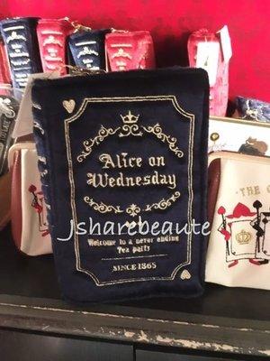 Alice on Wednesday 愛麗絲夢遊仙境 化妝袋