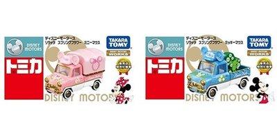 【東京速購】日本代購 TAKARA TOMY 迪士尼 米奇 米妮 汽車 玩具車