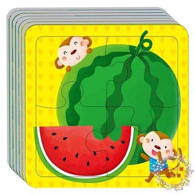 全套12張 小紅花2-3歲動手動腦玩拼圖兒童拼圖拼板4/8/12片觀察力 【拾月生活小鋪 可開發票】