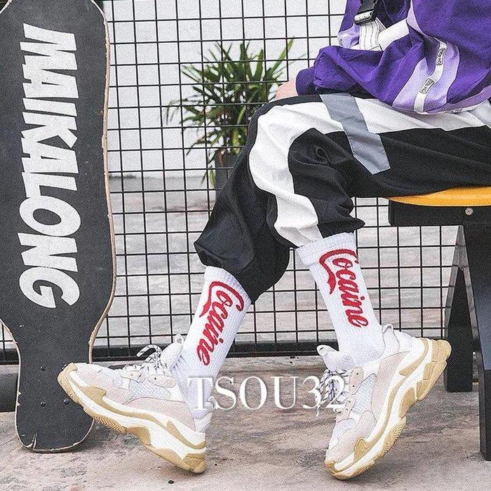 新款現貨  韓國ulzzang古著日系 中筒襪  可口可樂襪  個性中筒襪