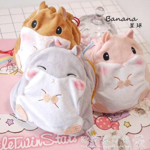 日本可愛立體抽繩束口袋可愛雜物毛絨收納袋衛生巾袋