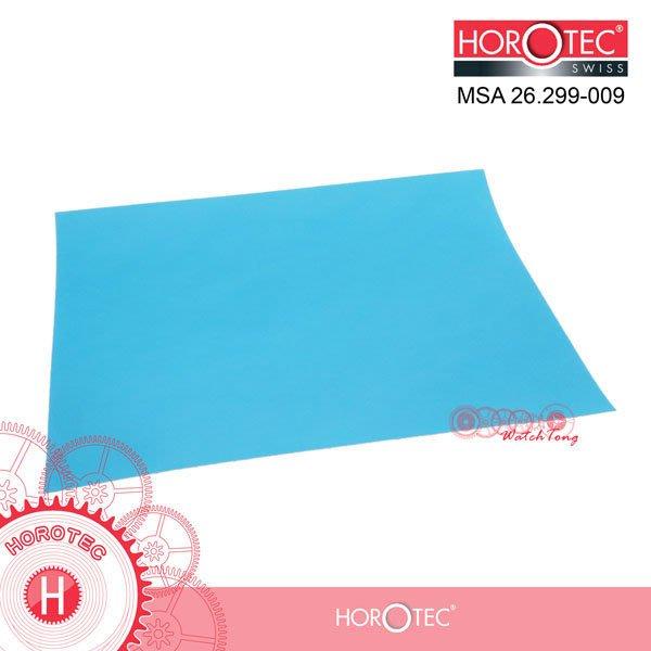 【鐘錶通】26.299-009《瑞士HOROTEC》奈米 研磨紙_9um / 淡藍色 A4 尺寸 210x297mm