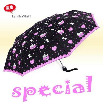 【限量韓版】LovelY-A款-自動傘 (星空黑) / 防風傘抗UV傘雨傘洋傘陽傘折傘摺疊傘