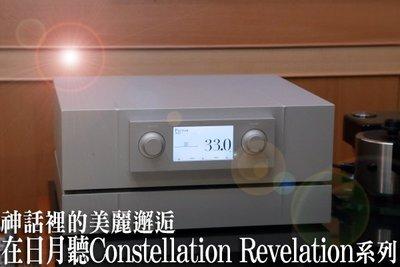 強崧音響 Constellation Revelation Pictor PRE