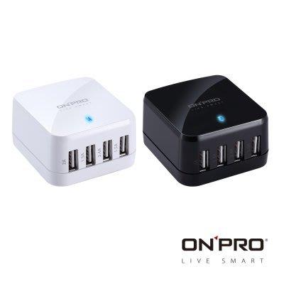 【小樺資訊】開發票 ONPRO UC-HS68W 4孔USB萬國急速充電器(5V/6.8A)