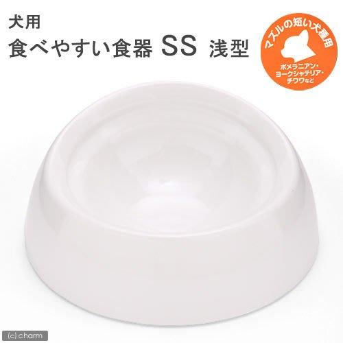 【寵物王國】日本Richell-犬用白色便利餐碗(淺型)M,另有售S/SS等小尺寸