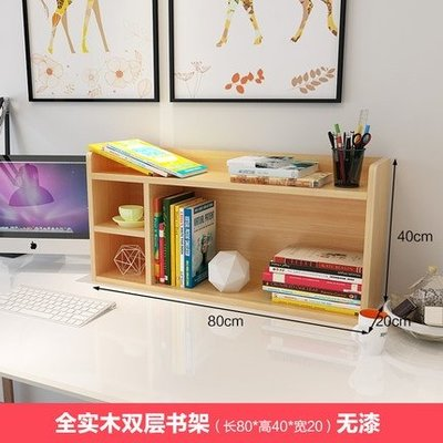 熱賣簡易實木辦公桌上小書架兒童書桌收納架學生桌面書櫃飄窗架置物架