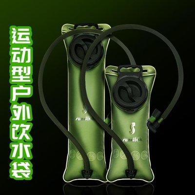 全館折扣 戶外運動水袋2L 3L飲水袋加厚TPU騎行凳山摺疊水袋