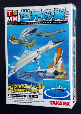 世界之翼 第1彈Takara 1/700 Wings Of The World Series 01(B-1B$50,C-5A$100,穿梭機$150)