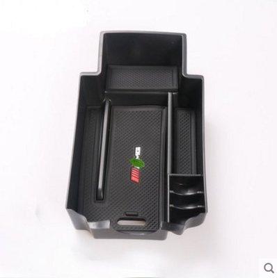 有車以後汽配*賓士 BENZ A CLA GLA 中央扶手儲物盒 零錢盒 置物 W176 W168 A180 中央扶手箱隔儲物盒 中央
