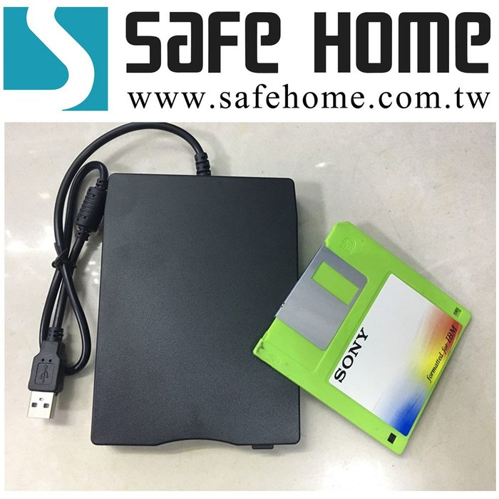SAFEHOME USB 軟碟機 USB2.0 外接式軟碟機 磁碟機 FDD USB2.0 外接式軟碟機  ZZ003