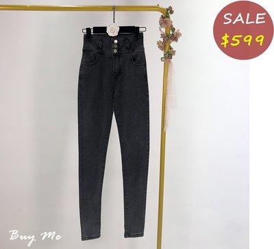 Buy Me 夏季新款顯瘦彈力修身高腰牛仔鉛筆褲/窄管褲 26-30