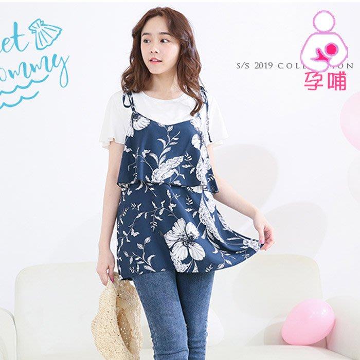 【愛天使哺乳衣】91465兩件式 南國風情哺乳衣 孕婦裝