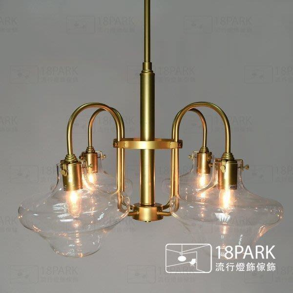 【18Park 】浪漫復古  Monaco [ 摩納哥吊燈 ]