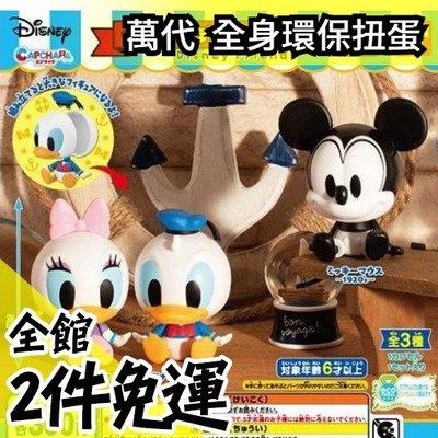 【迪士尼 第二彈】空運 日本熱銷BAN...