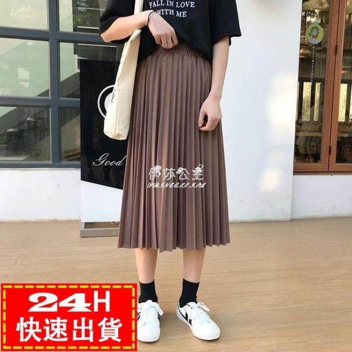 現貨出清韓版寬鬆鬆緊腰壓褶半身裙女復古百褶學生中長裙11-6