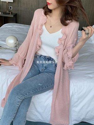 集美屋韓國女裝2019夏裝新款中長款木耳邊粉色薄款針織衫外套女慵懶風空調衫開衫