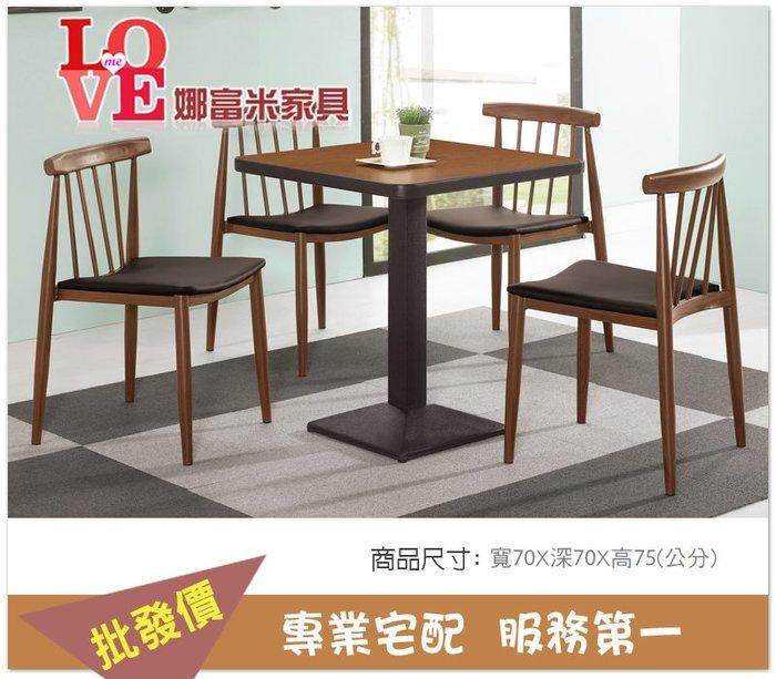 《娜富米家具》滿千享折扣{問過這家再決定}SM-484-2 曼特爾2.3尺商業桌~ 2600元