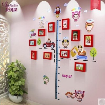 『格倫雅』愛滿屋兒童節禮品海陸空現代簡約創意組合實木相框墻兒童房照片墻主圖款~^29507