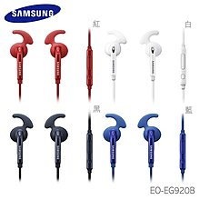 Samsung EO-EG920B 原廠 潮流耳塞式耳機/東訊貨/S8/S8 Plus