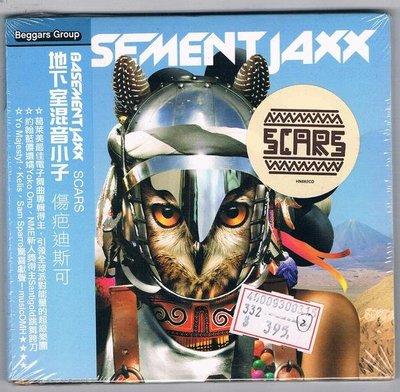 [鑫隆音樂]西洋CD-地下室混音小子Basement Jaxx:傷疤迪斯可Scars (全新)免競標