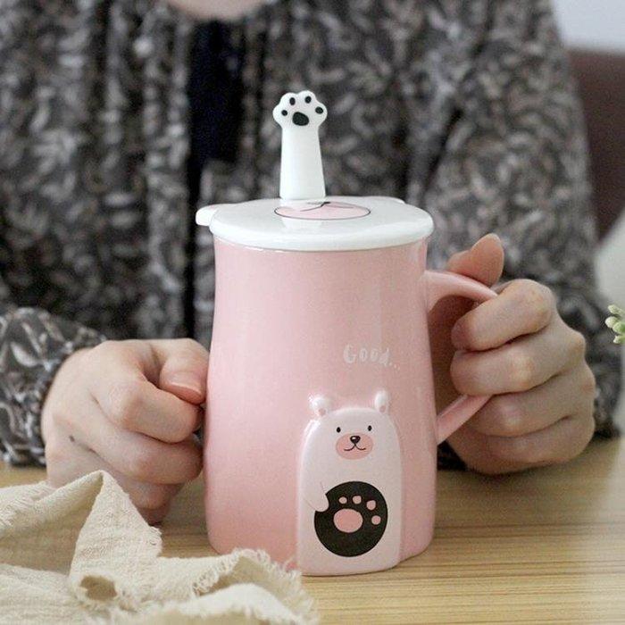 ☜男神閣☞定制創意卡通杯子陶瓷杯咖啡牛奶杯情侶馬克杯大容量水杯牛奶杯帶蓋勺