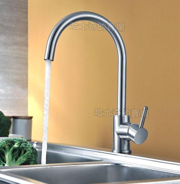 【SGS NSF 認證】KFK3002 全 不鏽鋼304 廚房龍頭 360度 流理台龍頭 立式 水槽龍頭 鵝頸