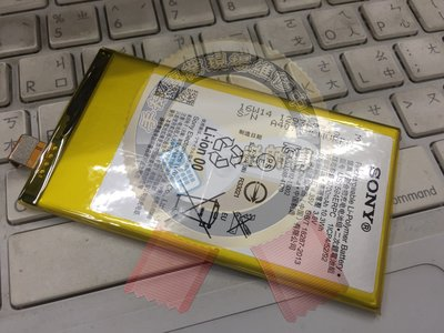 新竹 老師傅 手機維修 Sony XZ XZS F8331 全新品電池  膨脹 電池耗電 待機短 連工帶料更換