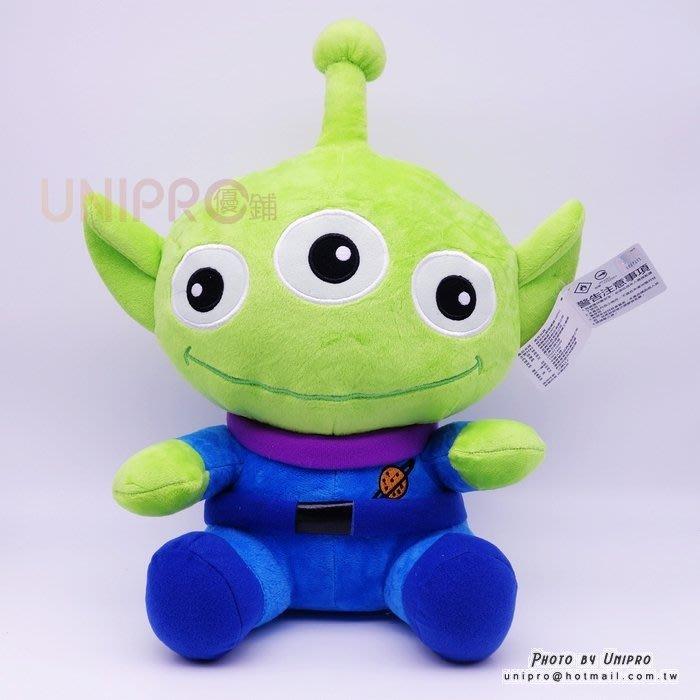 【UNIPRO】迪士尼正版 三眼怪 Alien Q版 39公分 絨毛玩偶 娃娃 禮物