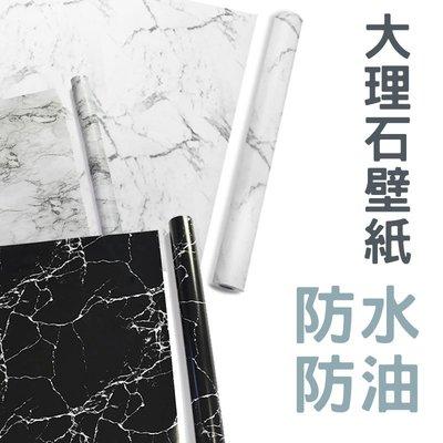 ⭐星星小舖⭐台灣出貨  大理石壁紙10...