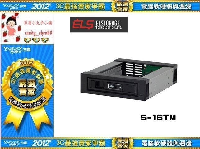 【35年連鎖老店】ELS-Storage S-16TM 3.5吋硬碟抽取盒有發票/保固一年