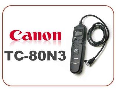 永佳相機_Canon TC-80N3 TC80N3 原廠電子定時快門線 適用  1Ds 5D 40D 30D 。現貨中。