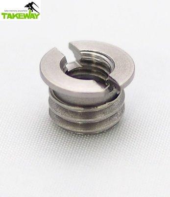 又敗家@台灣製造Takeway不銹鋼轉接螺絲轉接環1/4→3/8二分轉三分螺絲1/4 -3/8 1/4-3/8 細轉粗2分轉3分 1/4吋轉3/8吋 1/4英吋