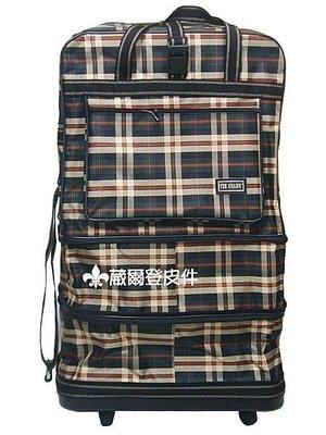 【葳爾登】折疊三層式旅行袋旅行箱五輪行...