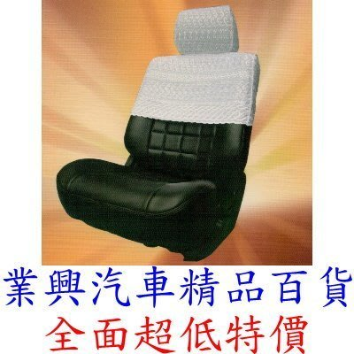 VIOS 2003~14年3月 半套白網蕾絲椅套 含前、後椅背及枕頭 (UWT) 【業興汽車精品百貨】