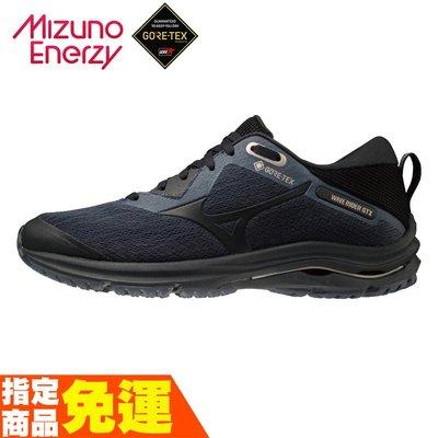 MIZUNO WAVE RIDER GTX 女款一般型慢跑鞋 防水透氣 黑 J1GD207910 贈腿套 20SS