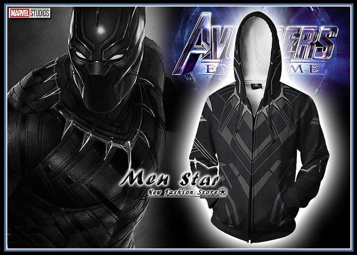 【Men Star】免運費 復仇者聯盟 4 黑豹 彈力運動外套 神盾局衣服 服裝 Black Panther 黑色服裝