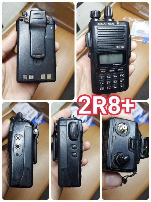 免執照 無線電 業餘機 業務機 VHF UHF FRS UV VU 對講機 TCO VU-180 VU 2R8+ 鴻G