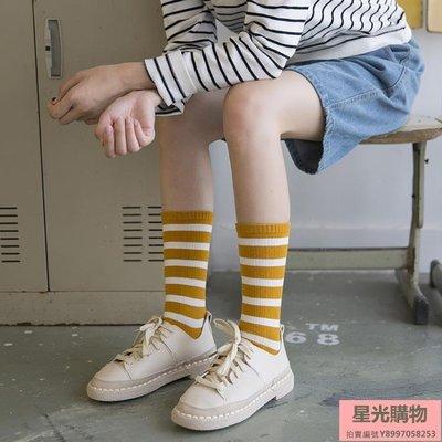春秋季薄款棉質中筒襪韓國女士條紋長襪學生運動襪高幫襪子小腿襪【星光購物】