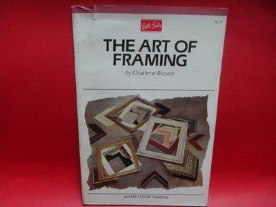 【愛悅二手書坊 03-17】The Art of Framing